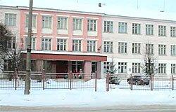Школа 4 Вязьма