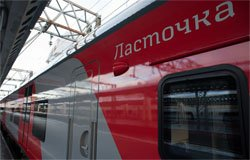 Ласточка Москва Вязьма