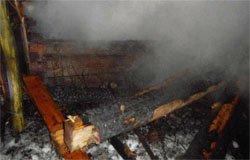 Пожар по улице Котлино на Московской