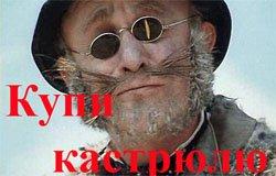 В конце марта в Вязьме пройдет очередное шоу - развод на деньги!