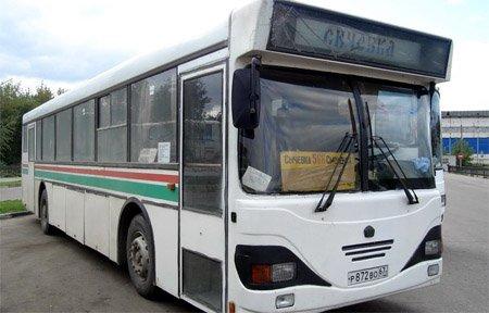 Автобус Сычевка Вязьма