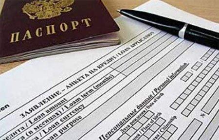 Трое жителей Вязьмы попались на мошенничестве с кредитом