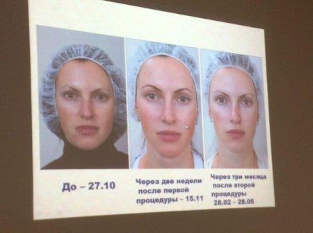 Врачебная косметология Вязьма