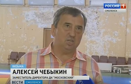 Ремонт кровли ДК «Московский» продолжается