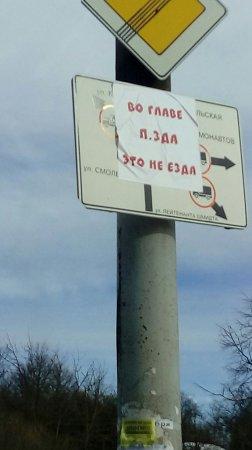 Автомобилисты Вязьмы - это не езда
