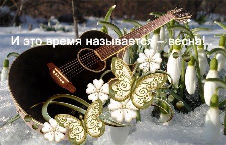 4 марта первый весенний концерт КАП «Диалог»