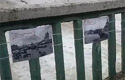 Фотовыставка дорог Вязьмы на Смоленском мосту [видео]
