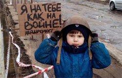 Активисты Благоустроенной Вязьмы запустили флешмоб #дыромост