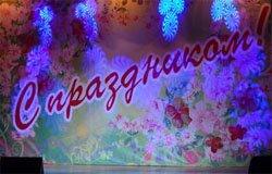 Праздничная программа ДК «Московский» и ДК «Юбилейный»