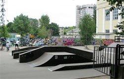 Скейт парк Вязьма