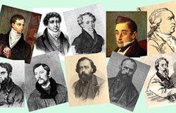 Выставка «Писатели-дипломаты Век XIX» открылась в Центральной библиотеке