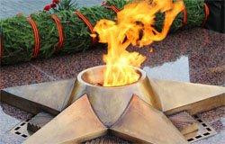 Вечный огонь Вязьма