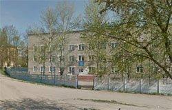 ЖД поликлиника Вязьма