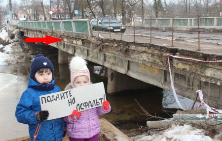 Власти Вязьмы утверждают о диверсии на Смоленском мосту