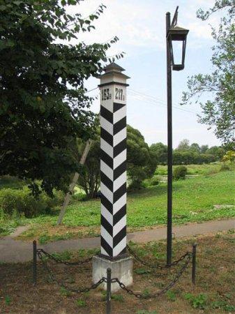 Верстовой столб в Вязьме