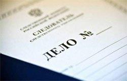 В Вязьме выявлено налоговое преступление на 10 миллионов рублей