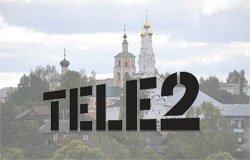 Tele2 запускает тариф «Мой»