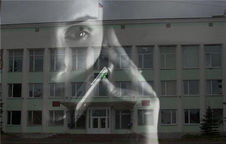 Администрация Вязьмы начала давление на родственников активистов