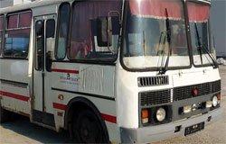 Вязьма Хмелита автобус