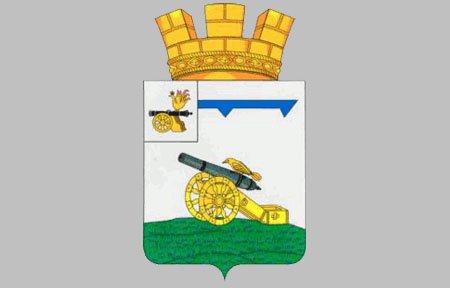фото герба вязьмы википедии есть