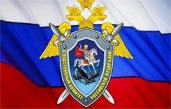 Следственный комитет начал проверку по невыплате зарплаты ООО «Колхоз Андре ...