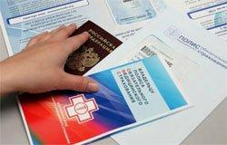 Бесплатное лечение по полису ОМС в Москве