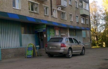Афоня сантехника в Вязьме