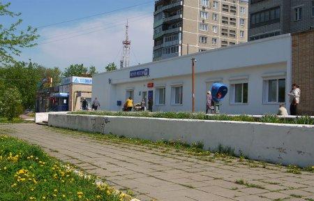 Почта России Вязьма