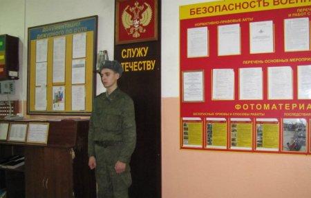 В/ч 41687 Вязьма