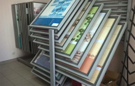 Магазин стройматериалов «ОБнОвИ дом»