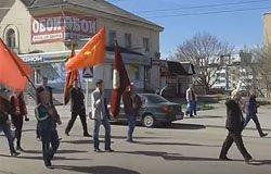 По Вязьме прошла Первомайская демонстрация [видео]