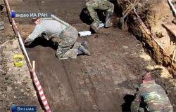 Археологи нашли древнюю мостовую на Соборном холме
