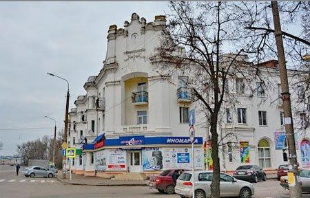 Магазин «Смешные цены» на Советской (Ценопад)