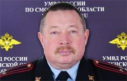В Вязьме сменился главный полицейский