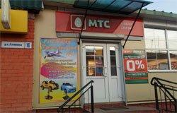 В Вязьме открылась детская парикмахерская