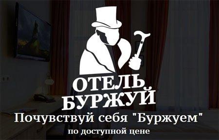 В Вязьме не буржуйские зарплаты