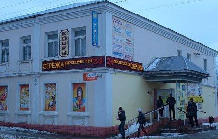 Экспресс тур Вязьма