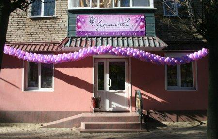Салон праздника Изюминка Вязьма