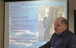 17 июня встреча выпускников МГУТУ