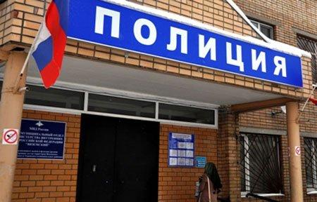 Отдел МВД России «Вяземский» приглашает на «День открытых дверей»
