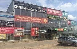 23 июня состоится официальное открытие магазина «Светофор»