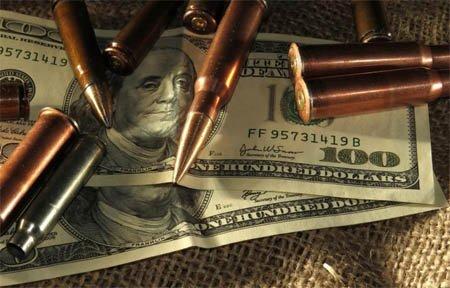 В Вязьме осуждена банда торговцев оружием