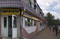 В Вязьме открылся ещё один салон Евросети