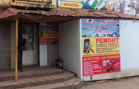 Ремонт планшетов, телефонов и компьютеров Вязьма