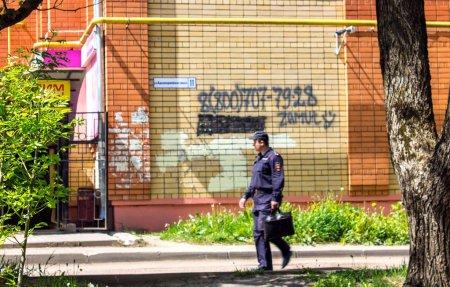 Видео с полицейскими в Горпарке будет заблокировано через сутки