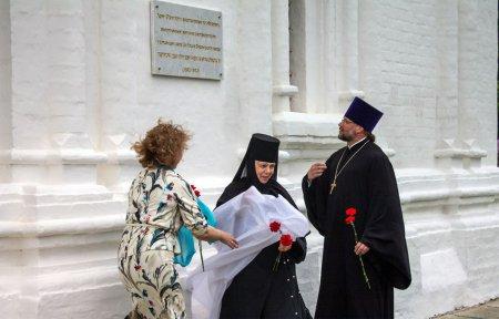 Памятная доска Петру Дмитриевичу Барановскому Вязьма