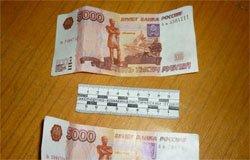 В Вязьме обнаружены поддельные денежные купюры