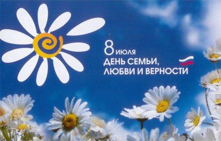 Афиша ДК Московский июль 2017