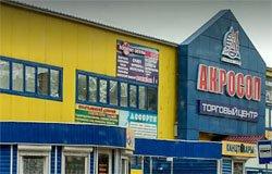 Полиция Вязьмы пытается «замять» дело о перестрелке в Акросопе