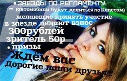 Вязьма Драгг 22 июля